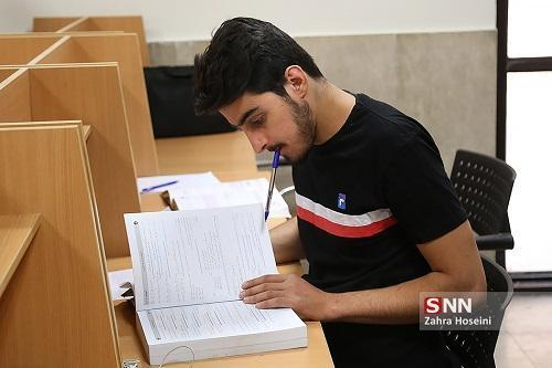 دانشگاه کردستان برای نیمسال دوم تحصیلی 99-98 دانشجو می پذیرد
