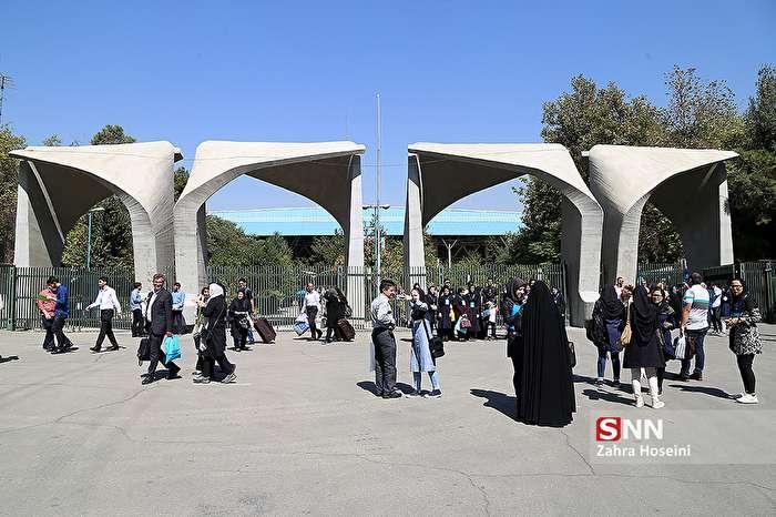 رویداد فناوری های حوزه علوم روان شناختی 27 آذر ماه در دانشگاه تهران برگزار می شود