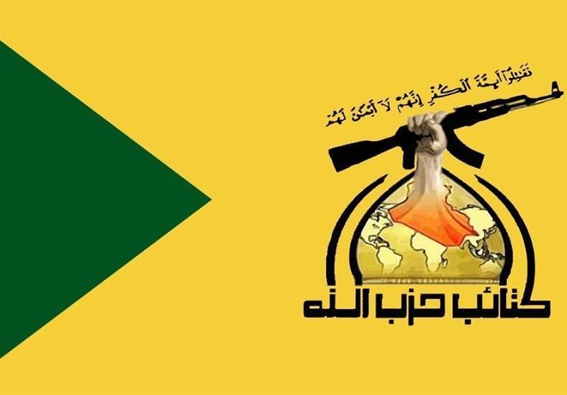 عراق، بیانیه گردان های حزب الله درباره تغییر مکان تحصن