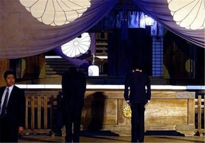 سفر وزیر خارجه کره جنوبی به توکیو لغو شد