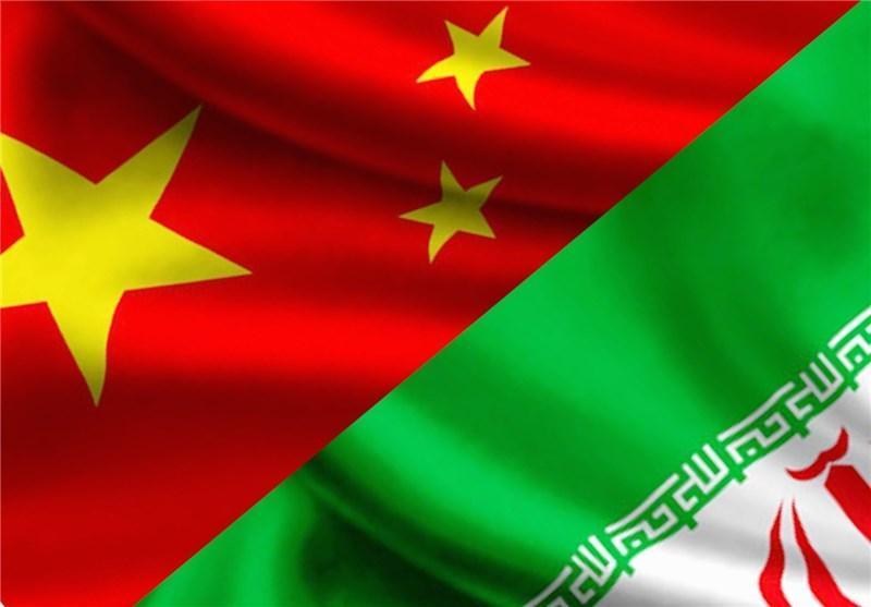 بانک توسعه چین سرمایه گذاری در آذربایجان شرقی را مورد مطالعه قرار می دهد