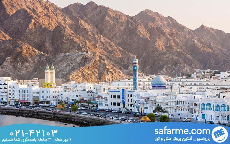 چرا به کشور عمان سفر کنیم؟