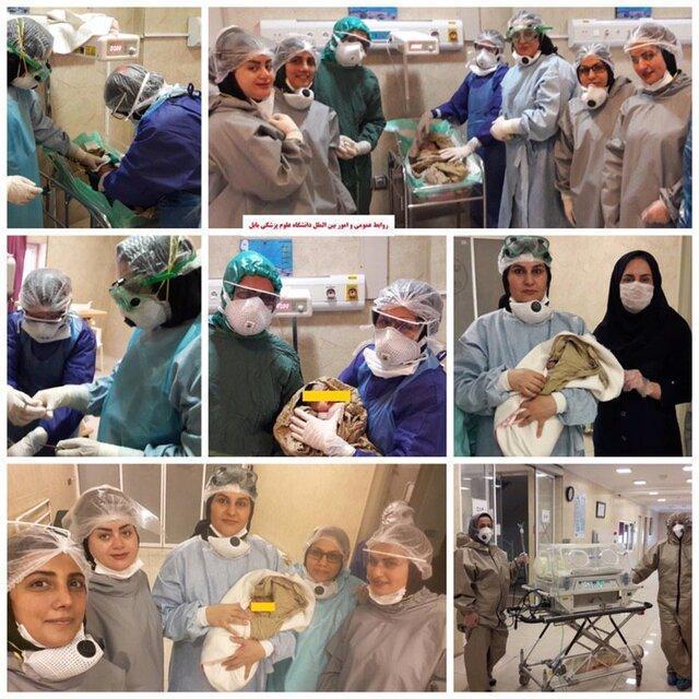 هفتمین نوزاد از مادر باردار مشکوک به کرونا در بابل بدنیا آمد