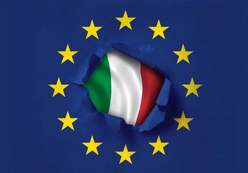 آتش زدن پرچم اتحادیه اروپا و ترند شدن ایتال ِگزیت