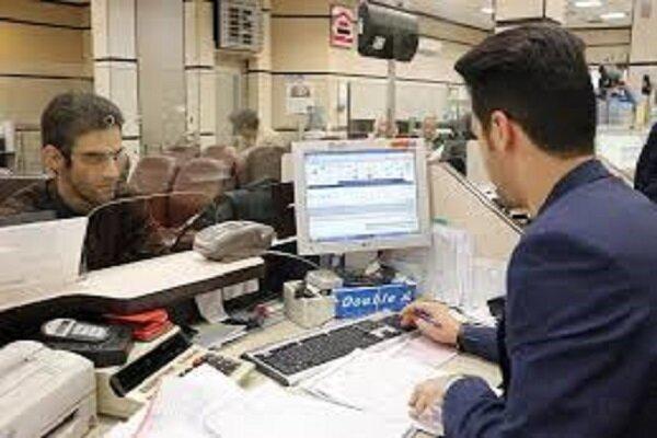 امکان پذیره نویسی سهام دولت به وسیله اپلیکیشن موبایلی