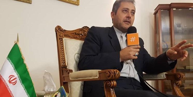 سفیر ایران: انتقال 9 تُن طلا از ونزوئلا به ایران شایعه ای بی اساس است