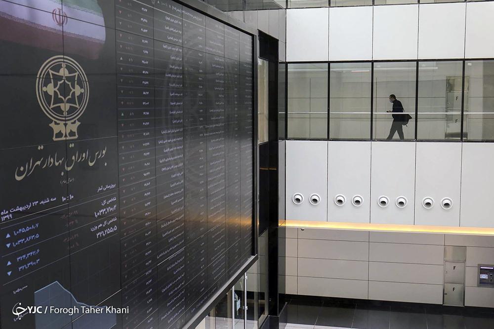 شرایط شرکت های بورسی سهام عدالت در 27 اردیبهشت