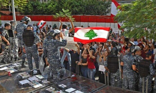 لبنانی ها مقابل وزارت کشور تجمع کردند