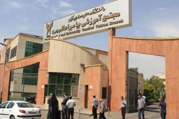 کاهش استرس دانشجویان با تمهیدات لازم برای برگزاری امتحاناتی آرام و ایمن در واحد تهران غرب