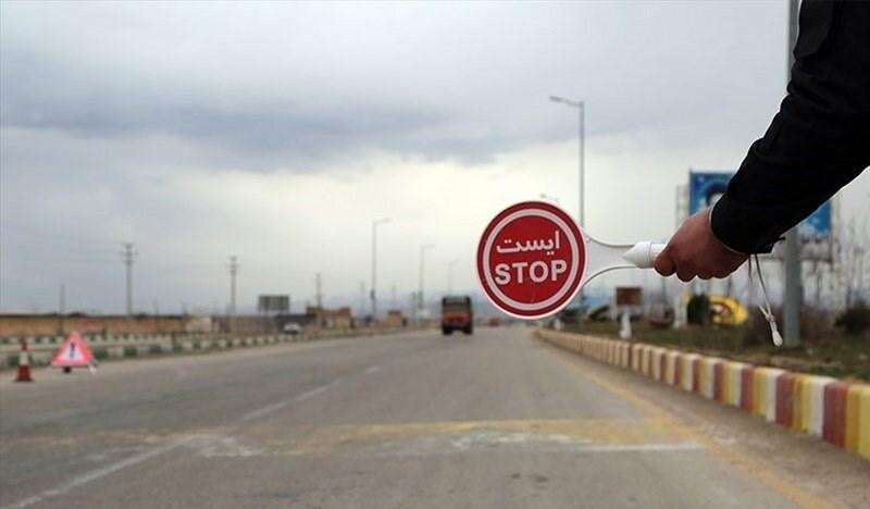 محدودیت و ممنوعیت های ترافیکی آخر هفته در سراسر کشور
