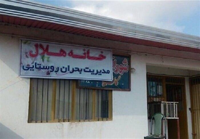 خبرنگاران آموزش های همگانی در خانه های هلال اردبیل برگزار می گردد