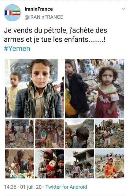 پاسخ جالب سفارت ایران در فرانسه به ادعاهای سفارت عربستان در پاریس (