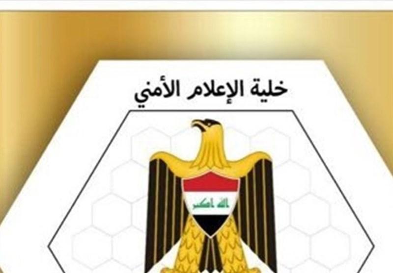 بیانیه ارتش عراق درباره جزئیات حمله راکتی به التاجی