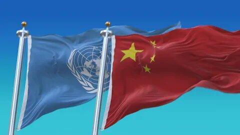چین: پیش نویس آمریکا در راستای ادامه سیاست فشار حداکثری بود