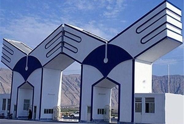 سرپرستان 3 واحد دانشگاه آزاد اسلامی منصوب شدند