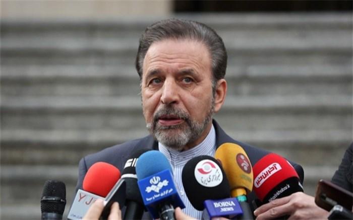 واعظی: ایران آماده همکاری در فرایند صلح قره باغ است