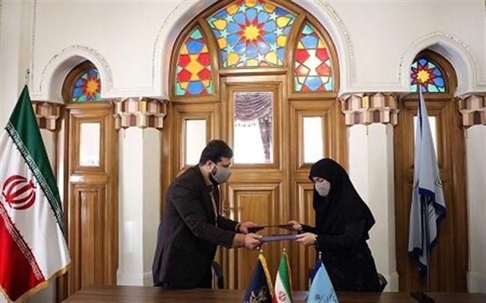 سازمان زندان ها و وزارت میراث فرهنگی تفاهم نامه همکاری امضا کردند