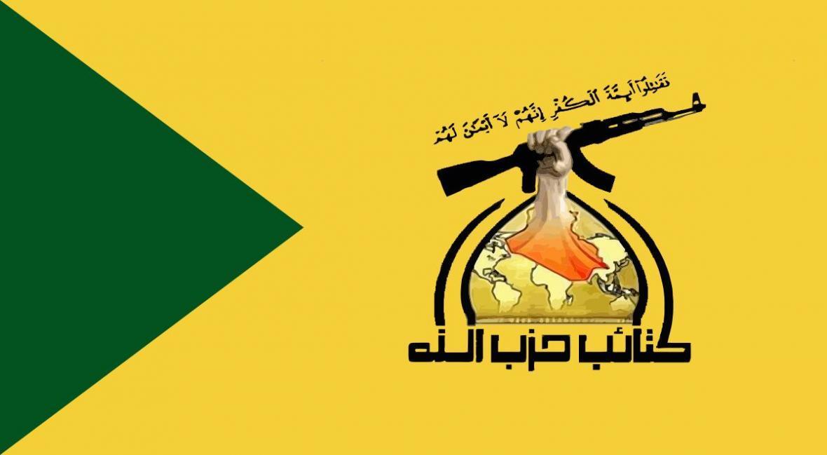 خبرنگاران کتائب حزب الله عراق: اهانت مکرون به پیامبر اسلام تعدی به یک میلیارد مسلمان است