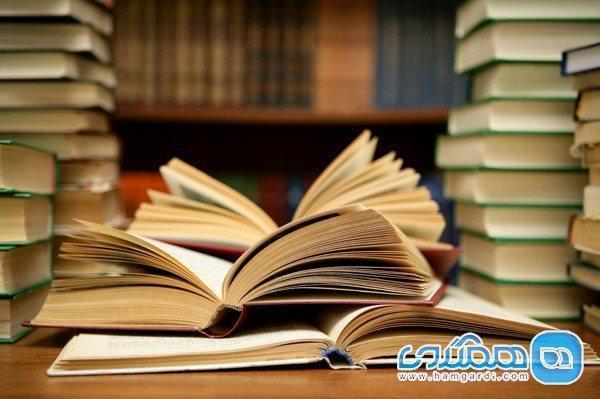 روز کتاب و کتاب خوانی؛ روزی برای بها دادن به یار مهربان