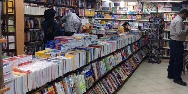 طرح فصلی فروش کتاب تشویقی برای مطالعه و خرید، سایت خانه کتاب به روز گردد خبرنگاران