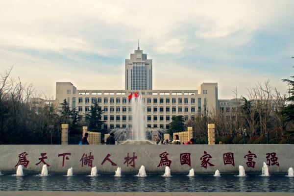 شرایط دریافت بورسیه برای تحصیل در دانشگاه های چینی اعلام شد