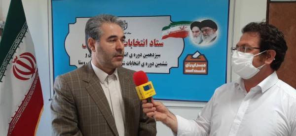 خبرنگاران نام نویسی 5هزار و 850 نفر در انتخابات شوراهای اسلامی روستا در اردبیل