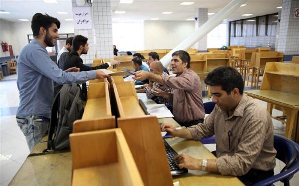 ثبت نام وام ویژه دانشجویان دکتری شروع شد؛ افزایش میزان وام