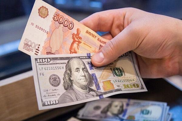 جزئیات قیمت رسمی انواع ارز، کاهش نرخ 24 ارز