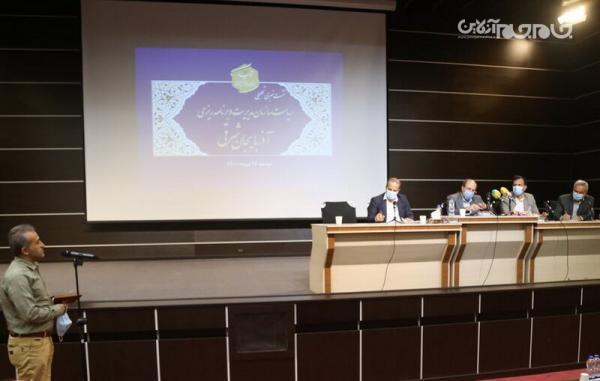 2 هزار و 150 میلیارد تومان برای طرح های آذربایجان شرقی توزیع شد