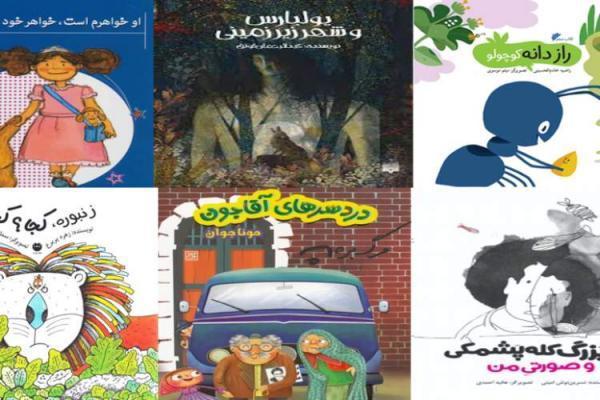 اعلام اسامی نامزدهای بخش داستان کودک و نوجوان نوزدهمین جشنواره قلم زرین