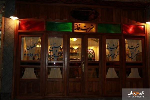 5 شربت خانه و کافه معروف اصفهان که باید یکبار تجربه کرد